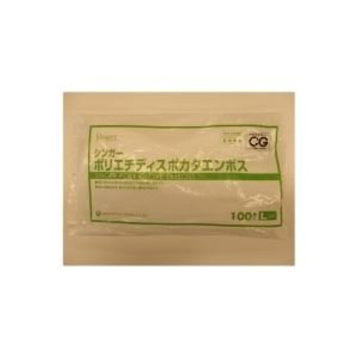 速記懇願する乱す( お徳用 100セット ) 宇都宮製作 ポリエチ ディスポ カタエンボス L 100枚入 ×100セット