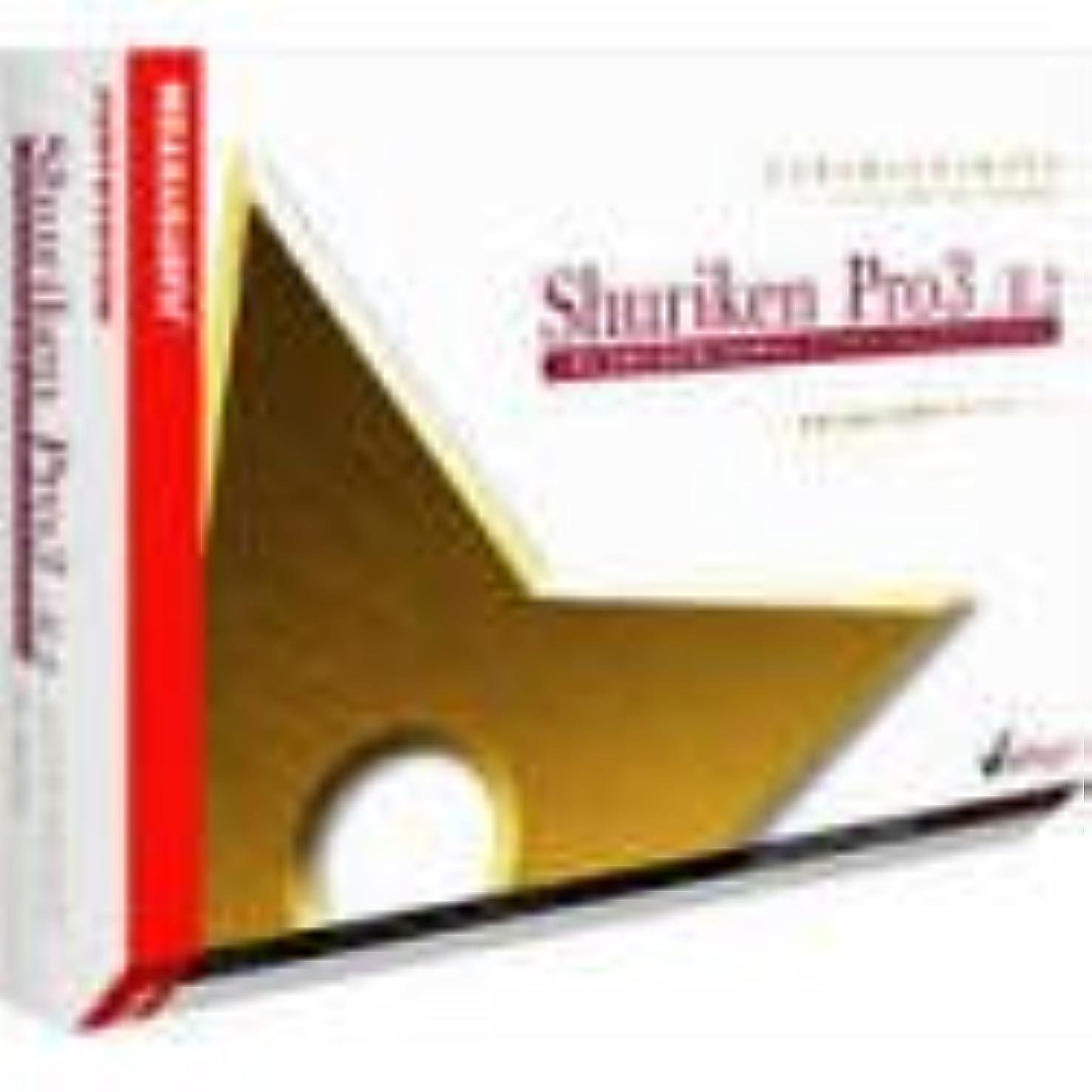 気絶させる強制検出するShuriken Pro 3/R.2 ベリサイン電子証明書セット