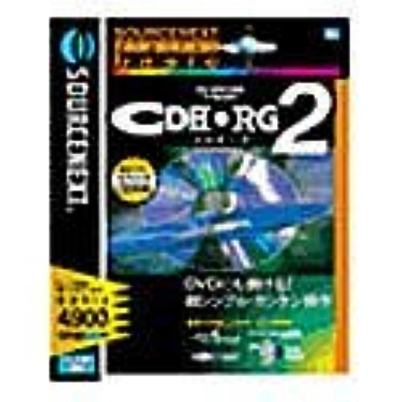 枕どちらもデザイナーSOURCENEXT digital basic CD Borg 2