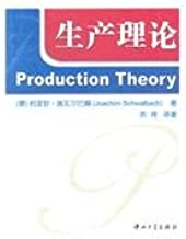 Production Theory