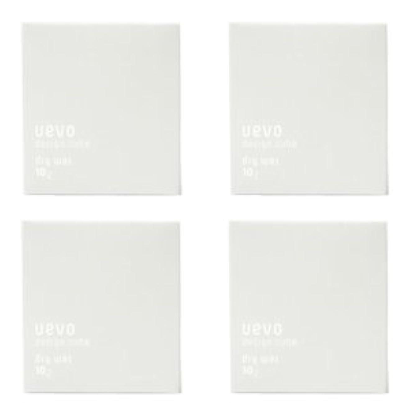 飼い慣らす共産主義者津波【X4個セット】 デミ ウェーボ デザインキューブ ドライワックス 80g dry wax