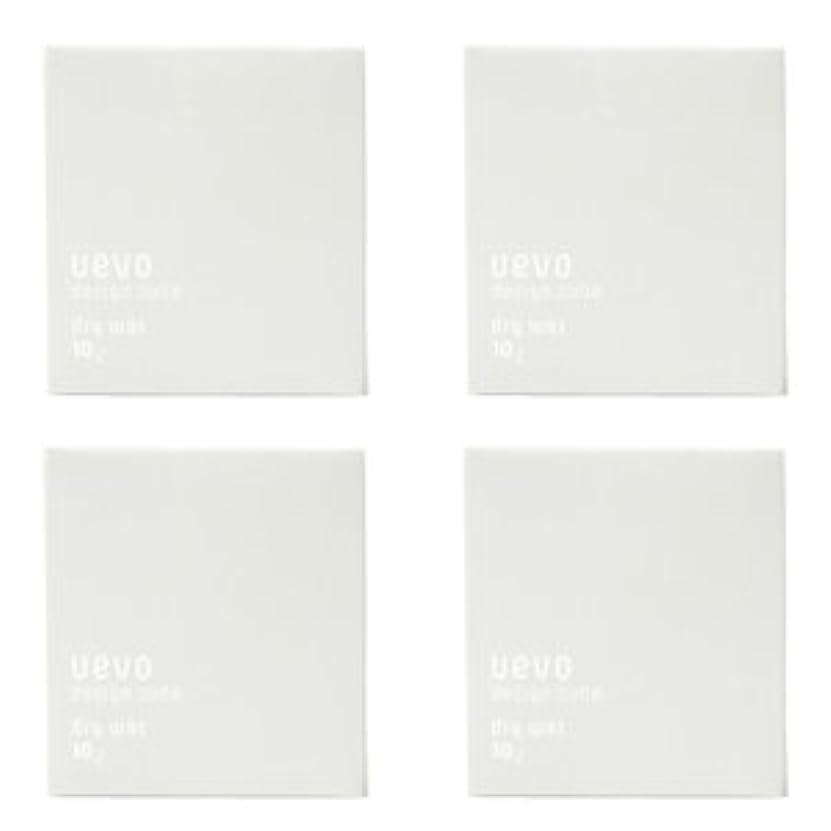委員長勝利したオーナメント【X4個セット】 デミ ウェーボ デザインキューブ ドライワックス 80g dry wax