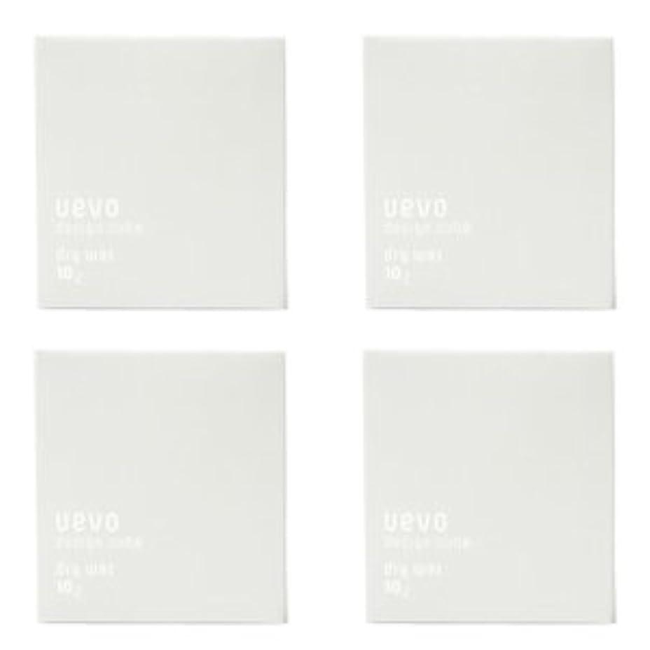 犯す居住者まだら【X4個セット】 デミ ウェーボ デザインキューブ ドライワックス 80g dry wax