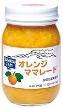 沢屋 オレンジママレードM