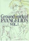 Groundwork of Evangelion Vol.1
