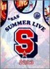 "「SUMMER LIVE 2003」」流石だスペシャルボックス 胸いっぱいの""LIV...[DVD]"