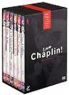 ラヴ・チャップリン ! コレクターズ・エディション BOX 1 [DVD]