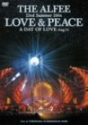 23rd Summer 2004 LOVE & PEACE A DAY OF LOVE Aug.14 [DVD]