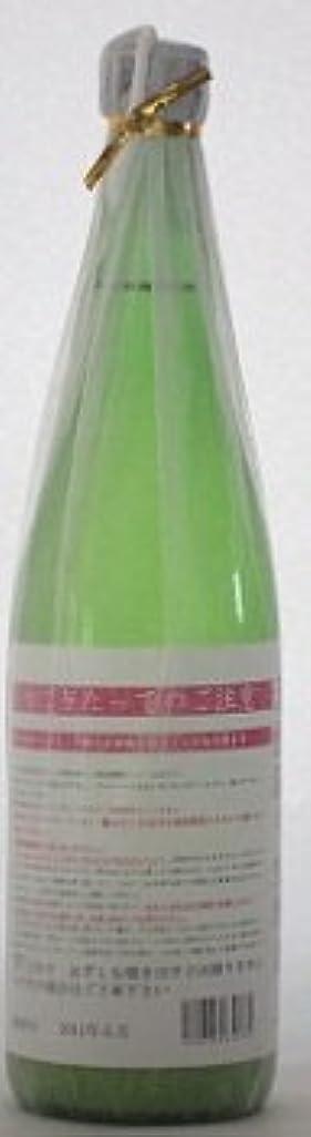 繊毛リフレッシュライフルるみ子の酒 特別純米酒 活性濁り生原酒 720ml