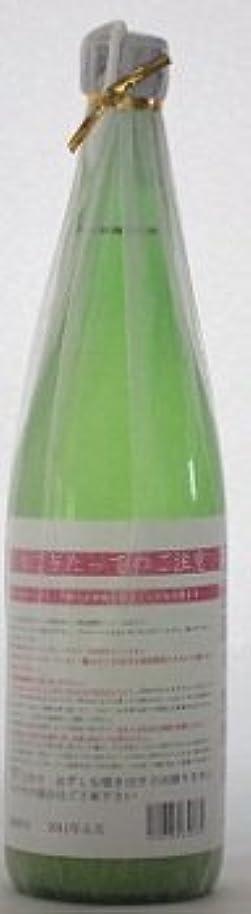 脚本家に負ける浮くるみ子の酒 特別純米酒 活性濁り生原酒 720ml
