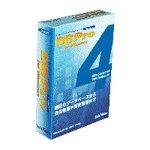 DBPro Standard V4.5