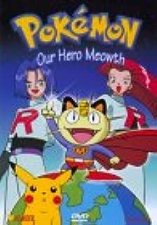 Pokemon: Our Hero Meowth - Volume 19