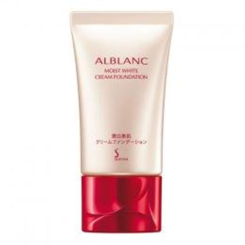開発するドレイン別のソフィーナ アルブラン 潤白美肌クリームファンデーション ピンクオークル03