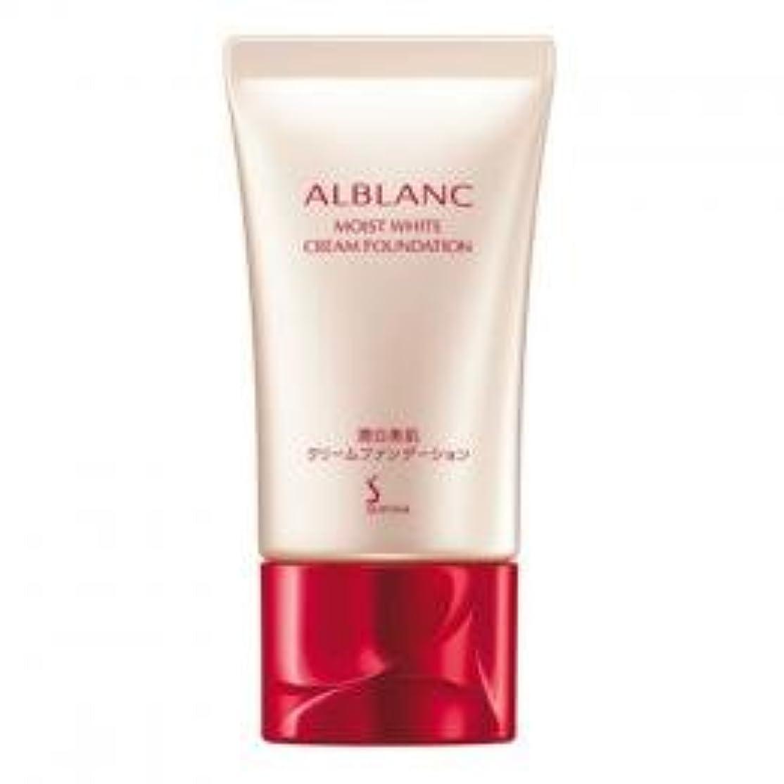かんがいプレビスサイト追い出すソフィーナ アルブラン 潤白美肌クリームファンデーション ピンクオークル03