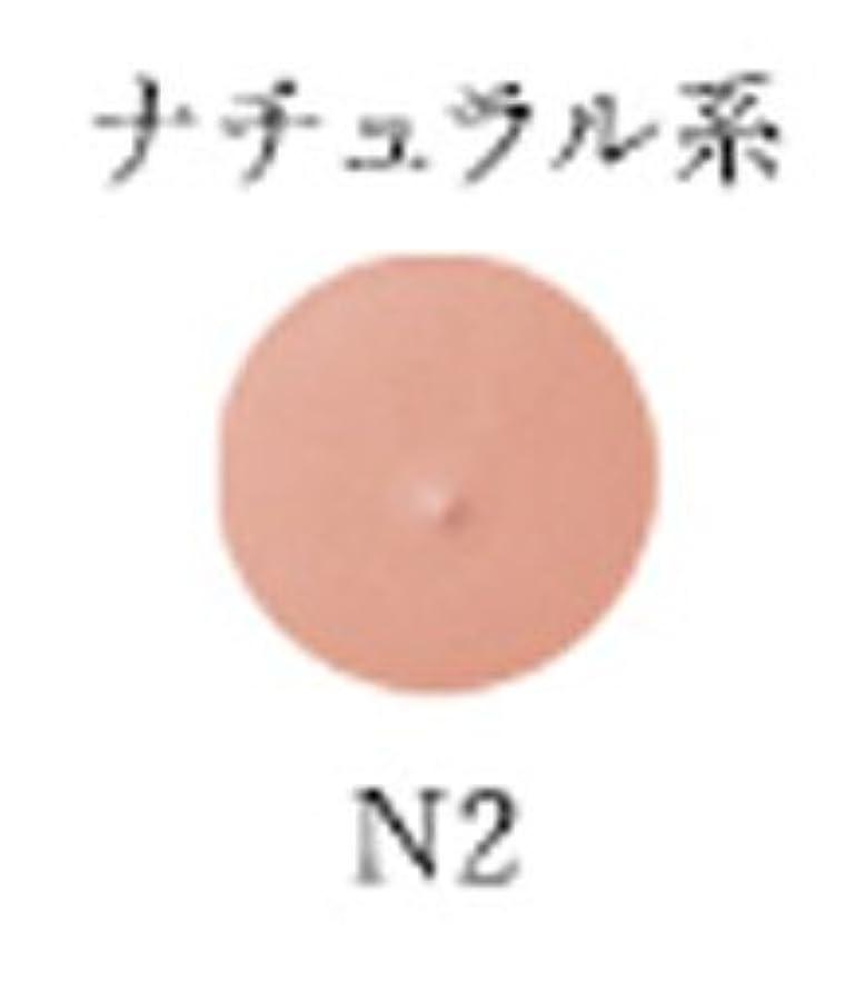 スーツケースゴールド小麦粉オリリー ナチュラルカバーファンデーション(リフィル)<ケース別売> 《12g》<カラー:N2>