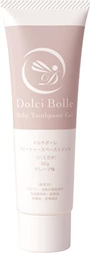 ドルチボーレ ベビートゥースペーストジェル 50g 赤ちゃん歯磨きジェル 歯の生え始めから 子供歯磨き粉