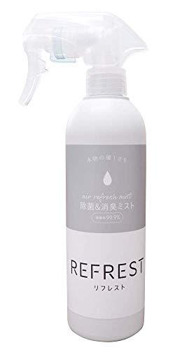【除菌・消臭】REFREST(リフレスト)香料・アルコールフリー/無色無臭(300ml)