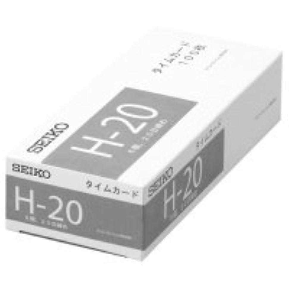 推定診断する成功するセイコープレシジョン セイコー用片面タイムカード 20日締 6欄印字 1パック(100枚)