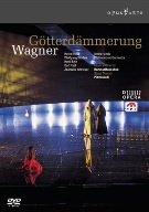 楽劇「ニーベルングの指環」第三夜「神々の黄昏」ネーデルラント・オペラ1999年 [DVD]