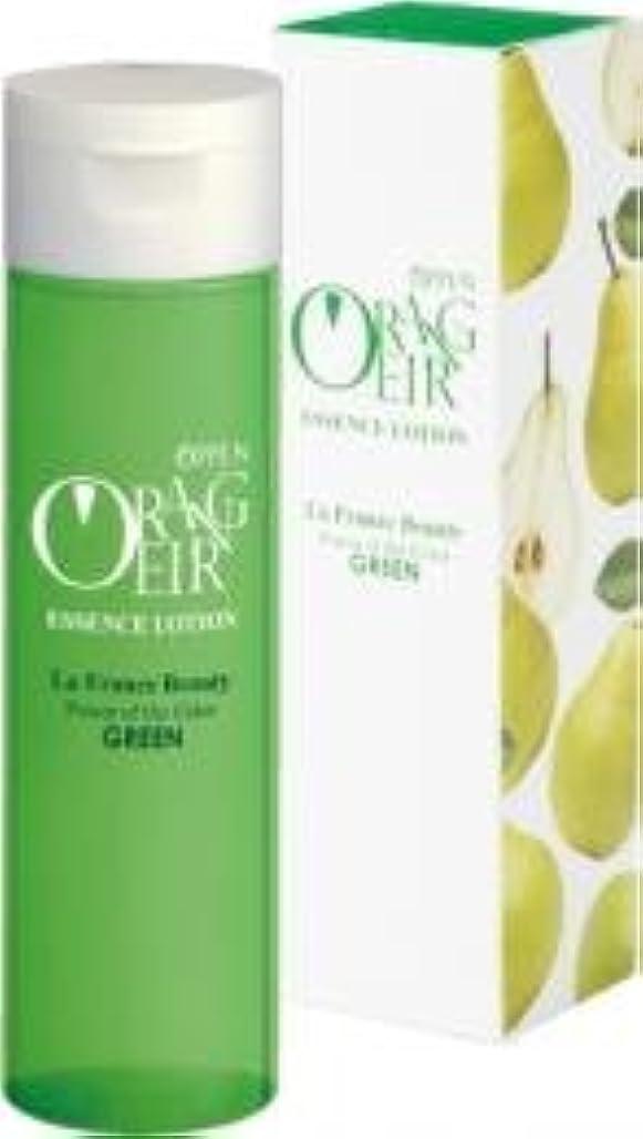 初期の軽減する簡略化するオッペン化粧品 オランジェール エッセンスローション 180ml