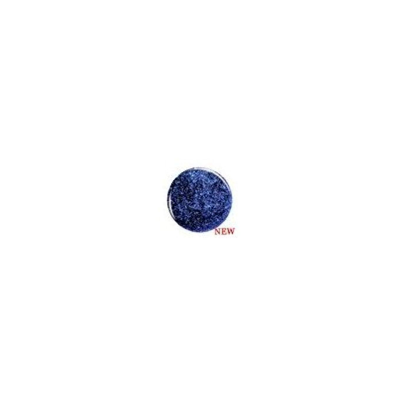 スラックロードブロッキングインポートジェレレーション カラー969G