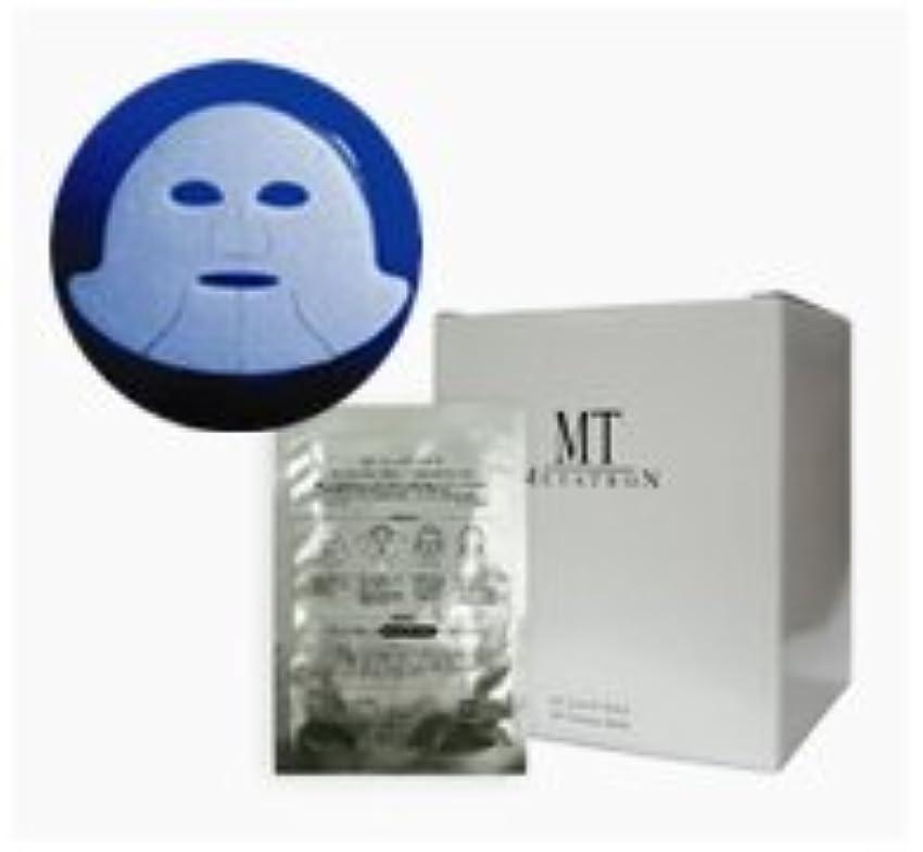 疎外するコンテンポラリー落胆したMT コントア?マスク