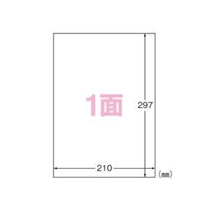 (業務用セット) エーワン ラベルシール〈レーザープリンタ〉 A4判 光沢紙 28783 20枚入 【×2セット】