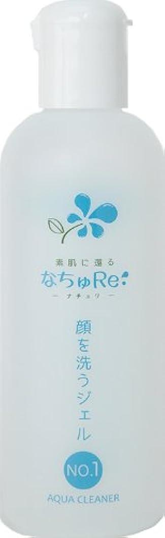 マティスベイビーワイプNO.1 アクアクリーナー「顔を洗うジェル」(250ml)