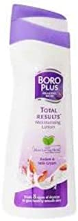 BoroPlus Doodh Kesar Body Lotion 300ml (pack of two)