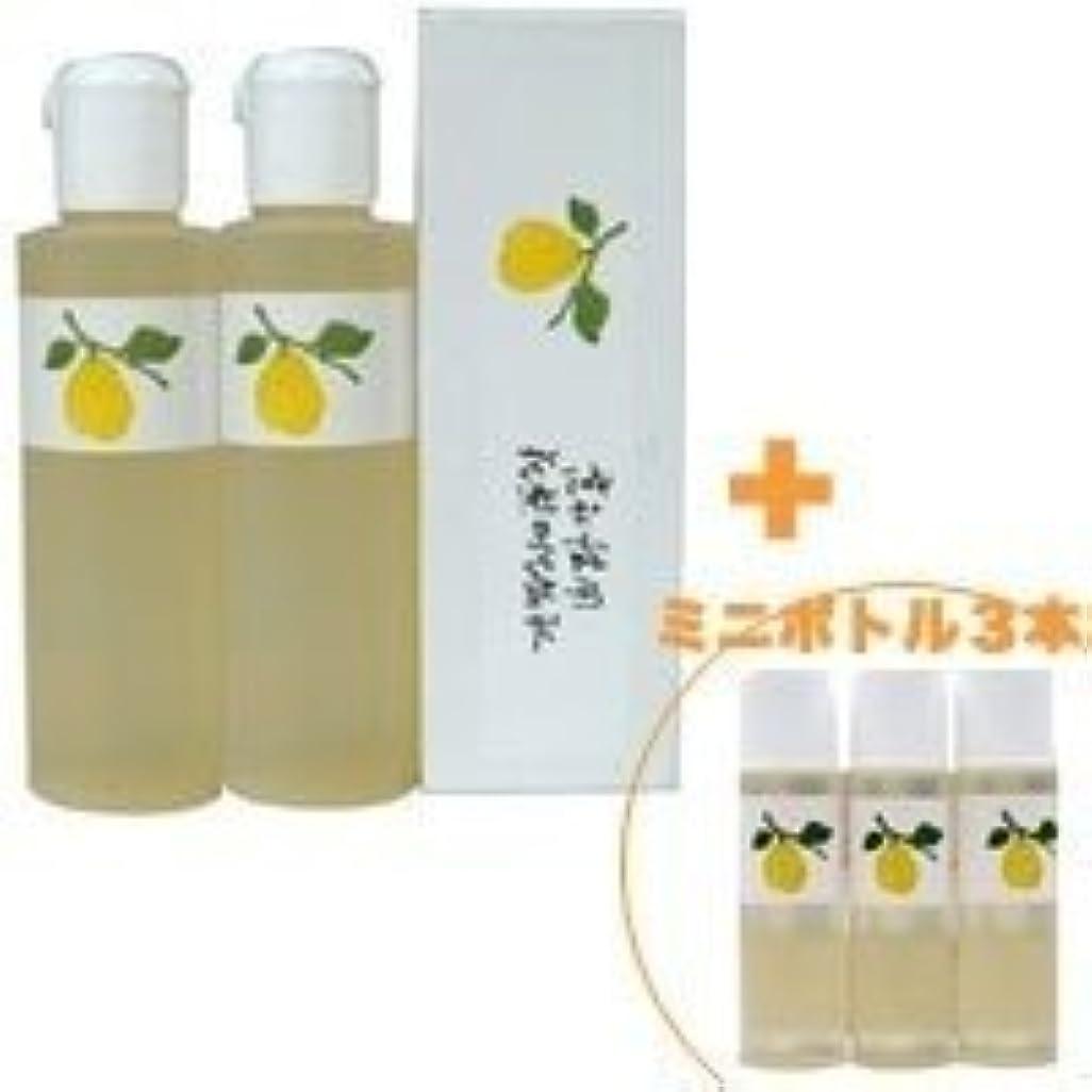 牽引資格受信機花梨の化粧水 200ml 2本&ミニボトル 3本 美容液 栄養クリームのいらないお肌へ 保湿と乾燥対策に