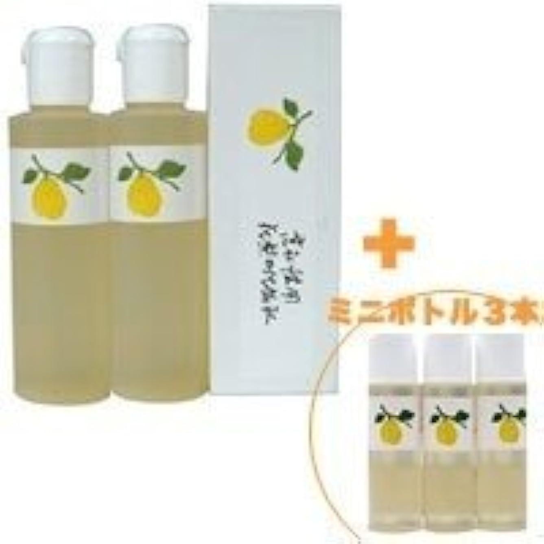 パリティ本を読む午後花梨の化粧水 200ml 2本&ミニボトル 3本 美容液 栄養クリームのいらないお肌へ 保湿と乾燥対策に