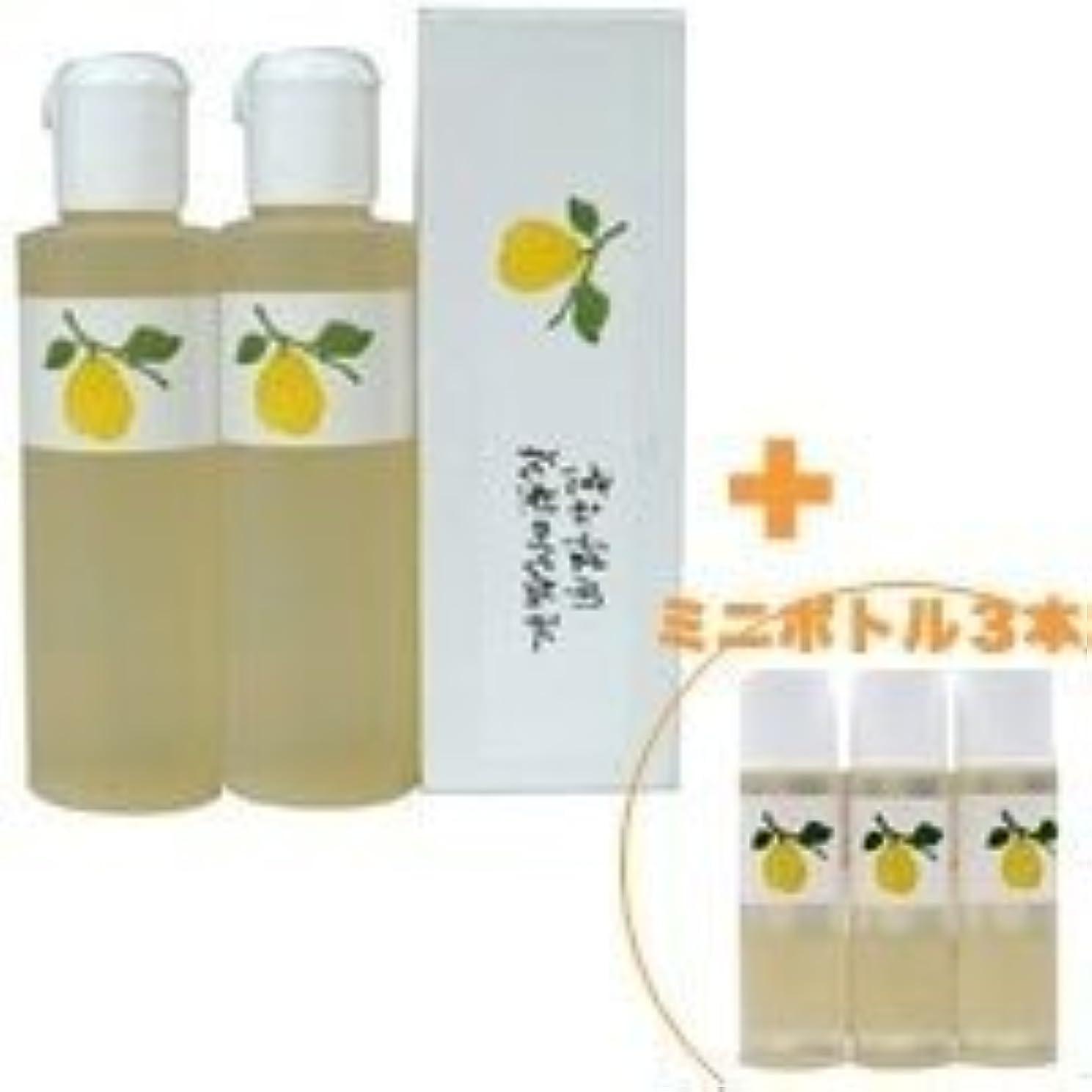 保護するボウリング飼料花梨の化粧水 200ml 2本&ミニボトル 3本 美容液 栄養クリームのいらないお肌へ 保湿と乾燥対策に