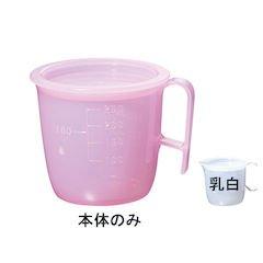流動食コップ 小 8302 身 乳白/62-6859-01