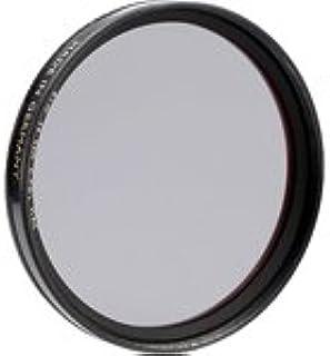 B+W Polarisationsfilter (62mm, MRC Nano, XS PRO digital)