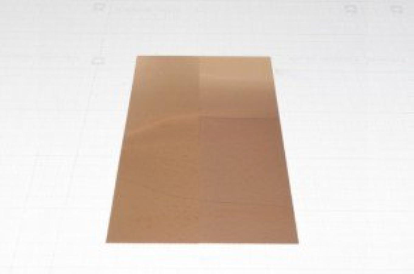 結論植生フィードメタルスーパー 銅板C1100厚み1.2×365×200 CUP1-2_200