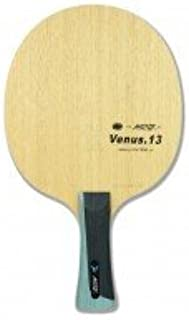 YinHe Venus V-13 Table Tennis Blade, Handle-Flared