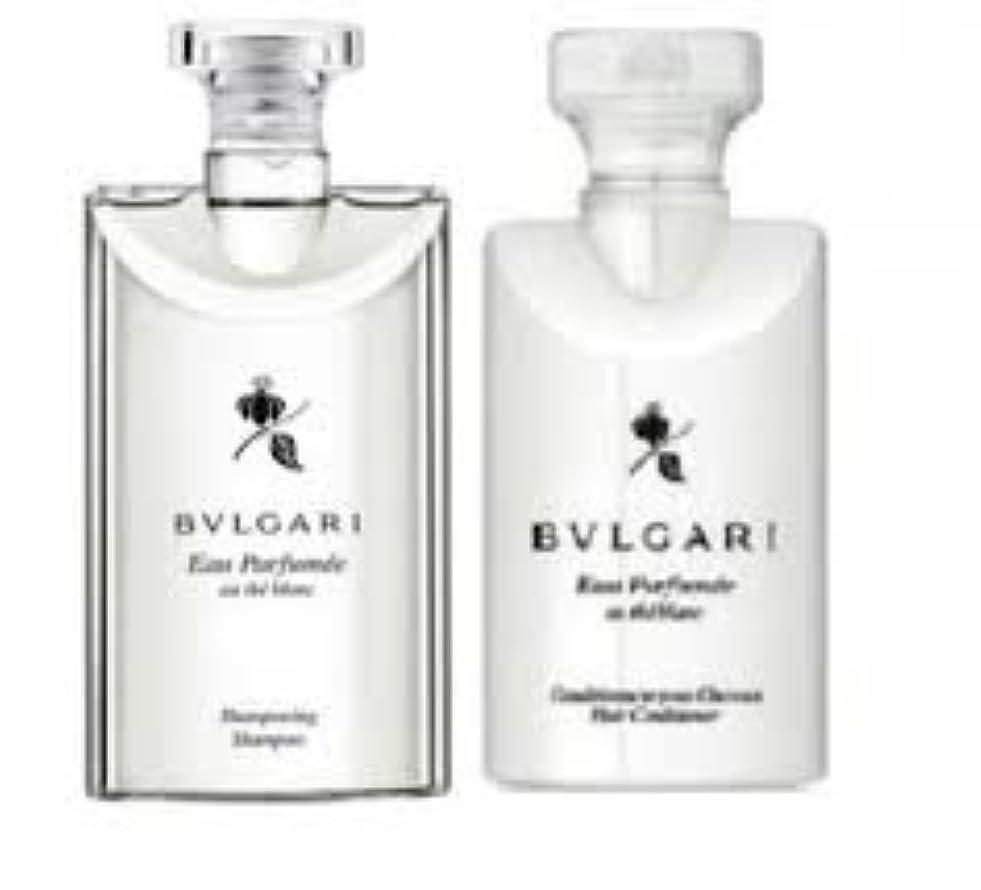 青規範ピッチBvlgari Eau Parfumee Au The Blanc (ブルガリ オー パフュ-メ オウ ブラン) 2.5 oz (75ml) シャンプー & ヘアーコンディショナー