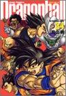 DRAGON BALL 完全版 34 (ジャンプコミックス)の詳細を見る
