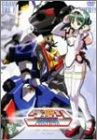 超重神グラヴィオン VOL.5[DVD]