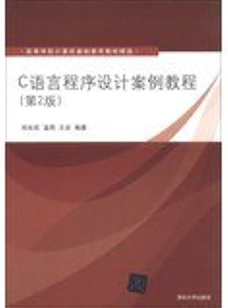 Case C Programming Language Tutorial ( 2nd Edition ) Higher