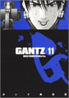 GANTZ 11 (ヤングジャンプコミックス)の詳細を見る