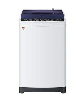 Haier 6 kg Fully-Automatic Top Loading Washing Machine (HWM60-1269DB, Moonlight Grey)