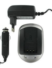 Ladegeräte für CANON LEGRIA HV40, 220.0V, 1000mAh