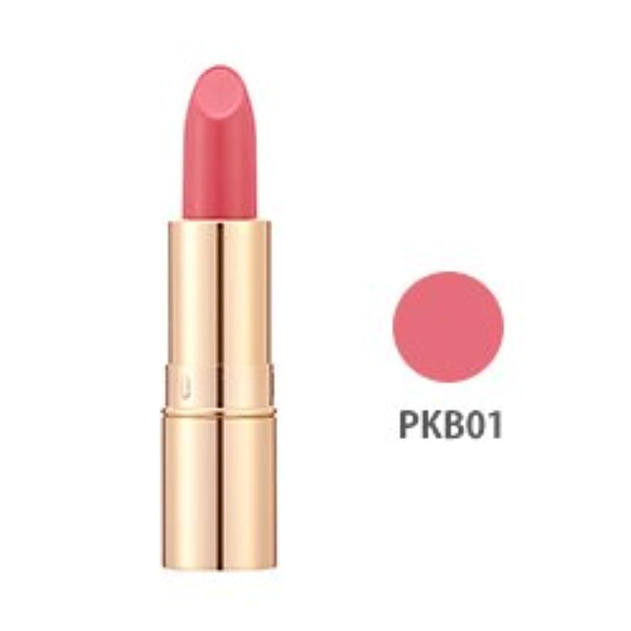 スナッチアラバマ前件MAMEW(マミュ) リップスティックPKB01-口紅 青みピンク