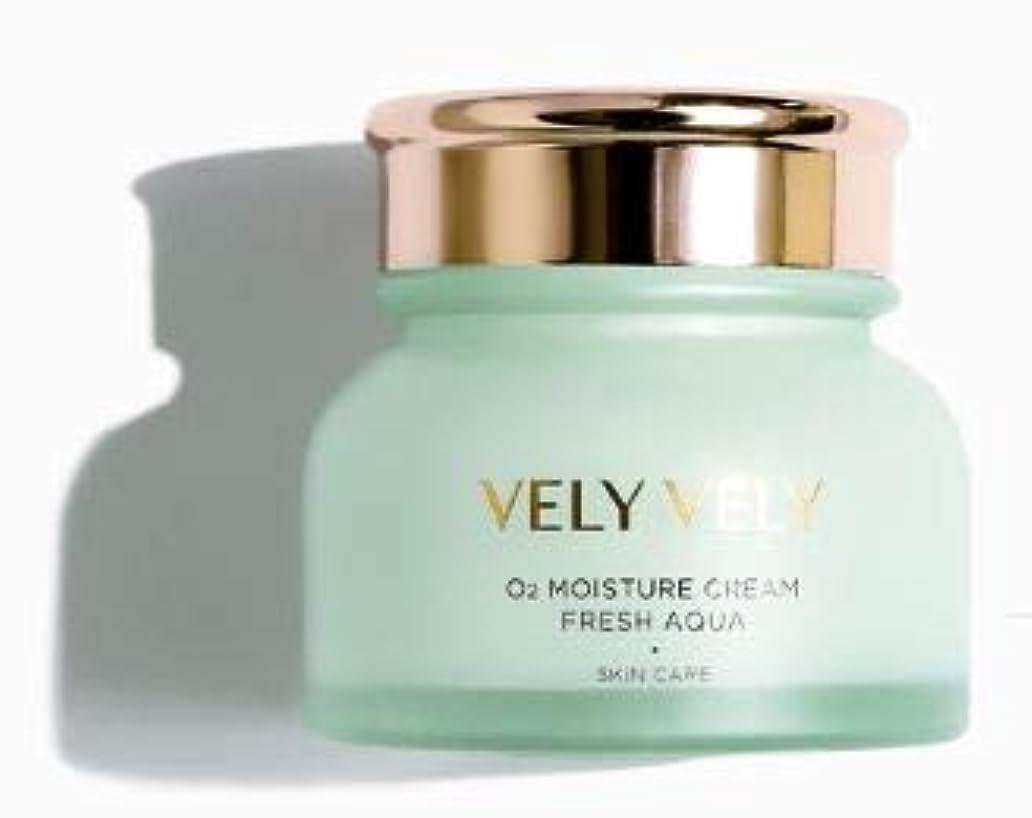 プレート過敏な明示的にVELY VELY O? Moisture Cream Fresh Aqua/ブリーブリー#O? モイスチャークリームフレッシュアクア(中?脂性肌用) [並行輸入品]