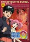 探偵学園Q Vol.11 [DVD]