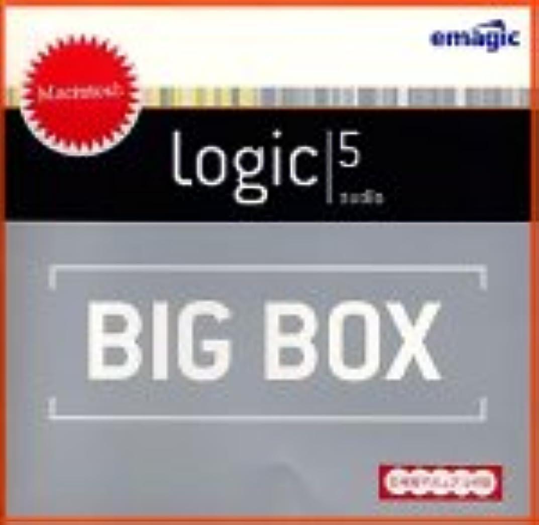 十億バータージュースLogic Audio 5 BIG BOX for Macintosh