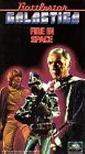 Battlestar Galactica:Fire in Space VHS