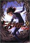 銃夢 Last Order 2 (ヤングジャンプコミックス)