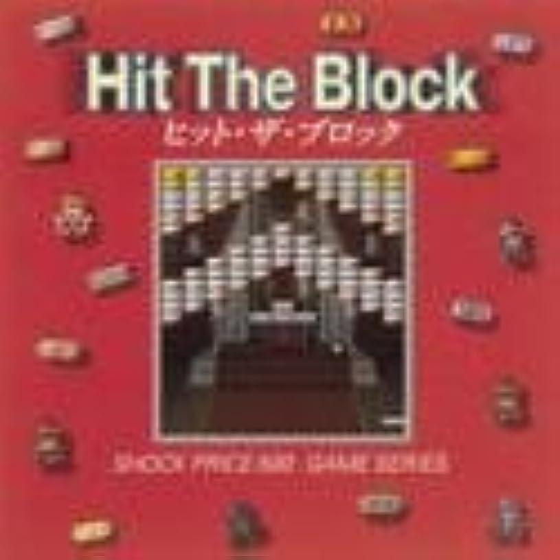 知覚する農村タンパク質Shock Price 500 Hit The Block